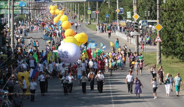 гомель день города фото видео